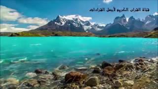 سورة الكهف تلاوة خاشعه لشيخ عبدالله الموسى  رابط التحميل في الوصف