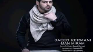 Saeed Kermani Man Miram   سعید کرمانی من میرم