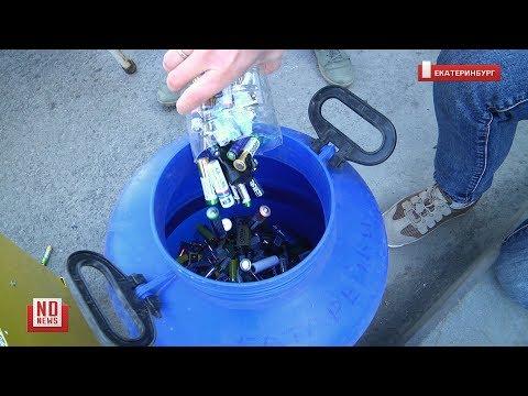 Горожане сдают батарейки и лампочки на утилизацию