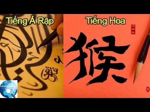 Xếp hạng 10 ngôn ngữ 'khoai' nhất thế giới, tiếng Việt vẫn còn dễ chán
