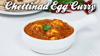 Chettinad Egg Curry | Chettinad Egg Curry Recipe | Homemade Chettinad Egg Curry | Egg Curry Recipe