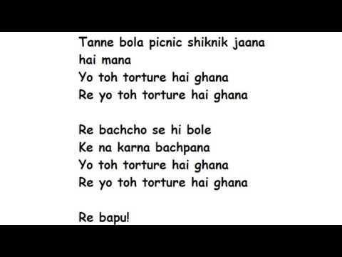 Haanikaarak Bapu Lyrics Full Song Lyrics Movie - Dangal
