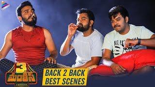 3 Monkeys Movie B2B Best Scenes   Sudigali Sudheer   Getup Srinu   2020 Latest Telugu Movies