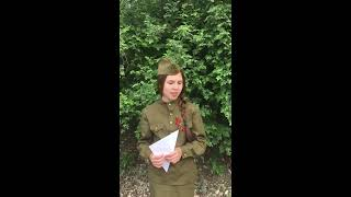 Стихи о войне Степан Кадашников