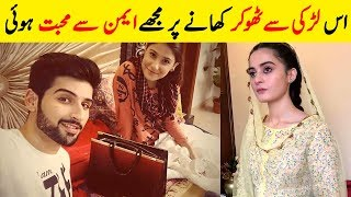 Aiman Khan's Husband Talks About His First Love Before Marriage!