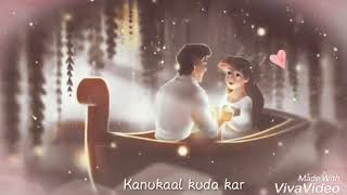 Adi unpola sevapu ila😘 sing by my self