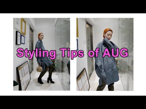 RNC Fashion: Styling Tips of Aug Look 1-10 ( 搭配分享~)