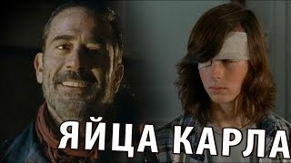 Ходячие мертвецы 7 сезон 5 серия: На пути к Нигану (ОБЗОР)
