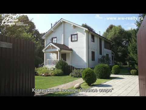 Меблированный дом из клееного бруса в коттеджном поселке Лесное Озеро