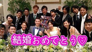 【結婚披露宴パーティ】人気YouTuberけんたさん♡りささん結婚おめでとう!!披露宴パーティに参加してきた!