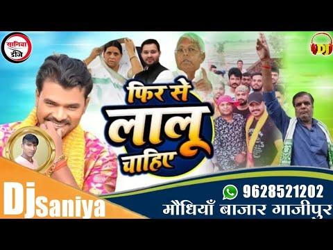 pramod-premi-ke-gana-2020-new-bhojpuri-dj-remix-song-2020---superhit-bhojpuri---dj-remix-2020-dj-mix
