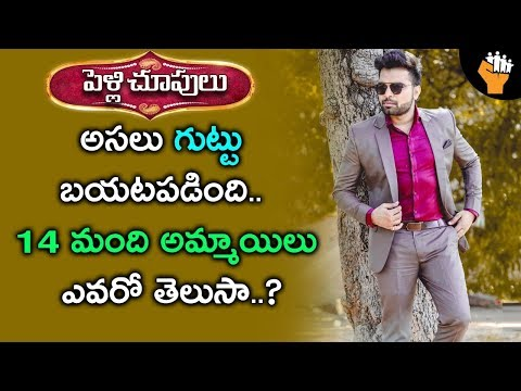 Real Facts Behind Pradeep Pellichoopulu | 14 Girls In Pellichoopulu | SocialPost
