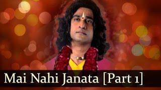 Mai Nahi Janata I - Swami Public LTD Songs - Chinmay Mandlekar - Sukhvinder Singh