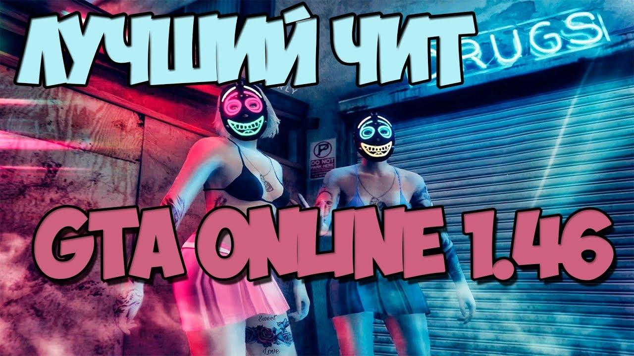 Online 46