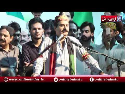 PPP MNA Malik Asad Sikander held a jalsa in Kotri