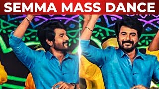 MASS: Sivakarthikeyan Dance | Seemaraja audio launch | Samantha | D Imman | Ponram | TT 08