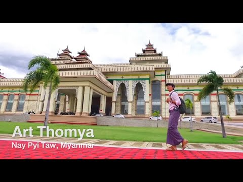 7 MUST-SEES in NAY PYI TAW / INLE, Myanmar