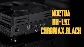 [Cowcot TV] Présentation Noctua NH-L9i chromax.black