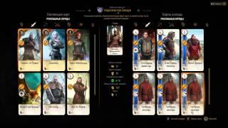 Ведьмак 3 - Гвинт - Колода Королевств Севера (Witcher 3 - Gwent - Northern Realms Cards)