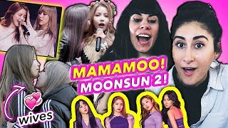 NON K-POP FANS REACT TO MOONSUN of MAMAMOO 2! | 마마무 외국인 반응