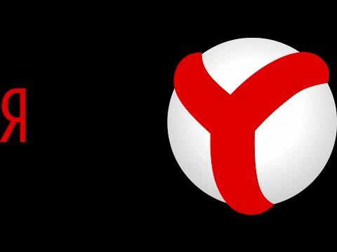 Где скачать и как установить Яндекс браузер