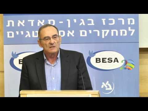 Military and Political Lessons of Operation Protective Edge - Prof. Eytan Gilboa