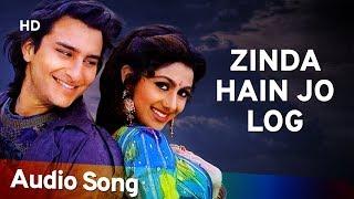 Zinda Hain Jo Log Mohabbat | Aao Pyaar Karen (1994) Song | Saif Ali Khan | Shilpa Shetty | 90's Song