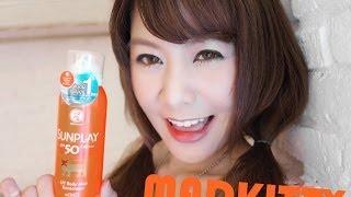 Madkitty Review :: กันแดดสเปรย์ตัวโปรด  Sunplay UV Mist Sunscreen SPF50+ Thumbnail