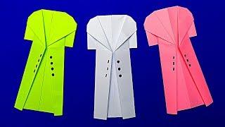 Как сделать оригами из бумаги для начинающих. Оригами одежда - пальто