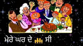 """New Song of Balraj """"Rab vichola"""""""