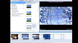 Как создать ролик в программе Windows Movie Maker