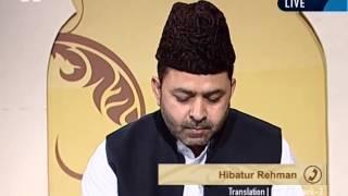 Deeni-o-Fiqahi Masail 23rd July 2014 - Ramadhan - Islam Ahmadiyya