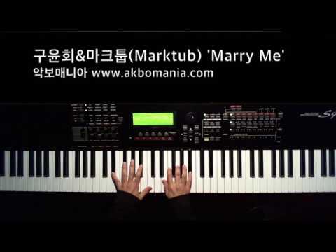 Download lagu terbaru 구윤회(Gu Yoon Heo) - Marry Me (마크툽 프로젝트 Vol.3) Mp3 online