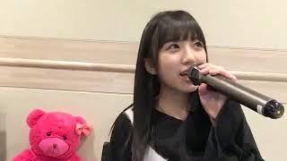 Download Lagu 야부키 나코 Yabuki Nako - 만남의연속 Deaino Tsuzuki (Cover Full Version) mp3
