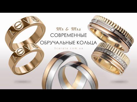 Модные женские и мужские обручальные кольца. Виды парных обручальных колец