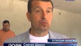 Логістичний центр в Новотошковское