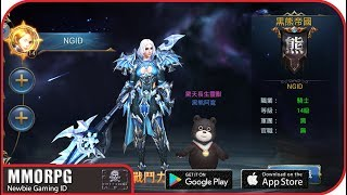 A Sacred Ring - MMORPG Android/IOS gameplay [CN]