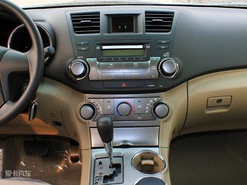 For toyota highlander car dvd player jbl gps navigation in dash for toyota highlander car dvd player jbl gps navigation in dash stereo radio system sciox Gallery
