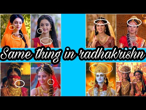 Same things noticed in Radhakrishna { part - 1 }