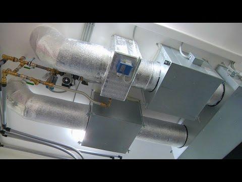 Вентиляция с грунтовым теплообменником // FORUMHOUSE