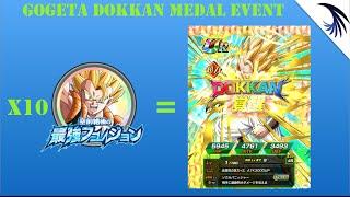 How to beat Gogeta Dokkan 40 stamina! DBZ Dokkan (JP) re upload