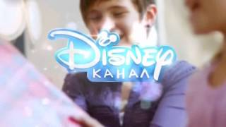 Disney Channel Russia - Logo ident #41 (christmas)