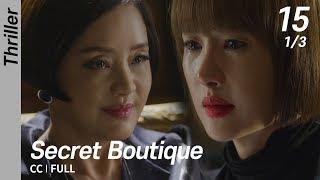 [CC/FULL] Secret Boutique EP15 (1/3)   시크릿부티크