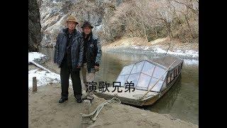 ロケ地 岩手県一関市猊鼻渓 2016年2月.