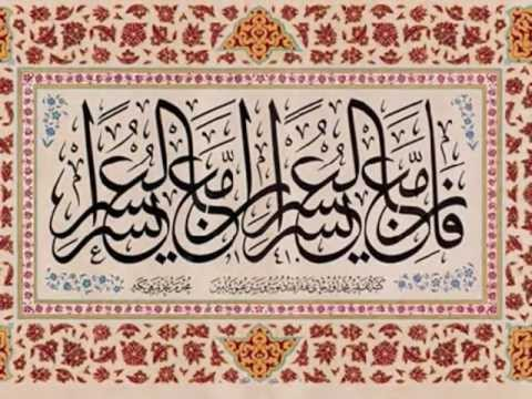 Turkish islamic calligraphy art youtube Why is calligraphy important to islamic art