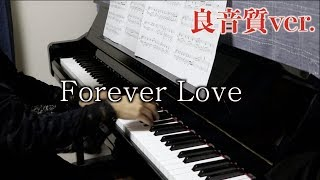 Forever Love 再録音版:YOSHIKI(X JAPAN) KODA Piano solo arrangement...