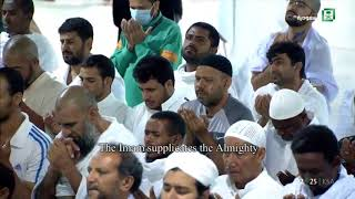 دعاء الشيخ عبدالرحمن السديس من بيت الله الحرام بـ #مكة_المكرمة ليلة 1439/9/27