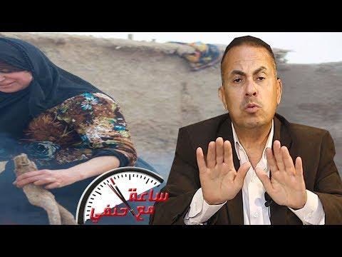 تعالى جوزى مش هنا خطة حليمه لتأديب البواب والسبب !!