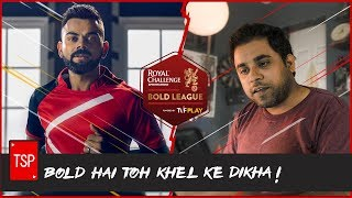 Ab Khel Ke Dikha ft. Virat Kohli | Royal Challenge Sports Drink Bold League | Promo 2