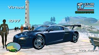 Change Wheels Anywhere / GTA SA